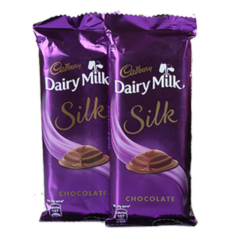 Cadbury Dairy Milk Silk Chocolate 40gm